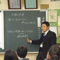 クラス全体の目標も決まった。授業だけでなく、継続的な学びも大切だ