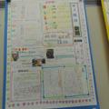 継続学習の一環として児童が制作している壁新聞。オリンピック競技を題材にしていた