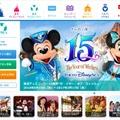 東京ディズニーシー (c) Disney
