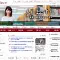実証事業を監修する大阪教育大学