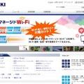 三井情報(MKI)