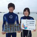 沖縄の海へのサンゴ移植活動