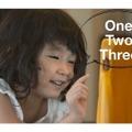 子ども向けのオンライン英会話「GLOBAL CROWN」