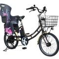 防災する子ども乗せ電動アシスト自転車