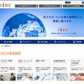 国際ビジネスコミュニケーション協会(IIBC)