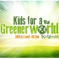 Kids for Greener World
