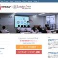 HCJI-LAB : Summer School 2011