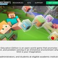 Minecraft:Education Edition