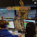 CodeMonkey Trial Japan 2016