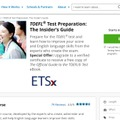 6週間のTOEFL準備コース「TOEFL Test Preparation:The Insider's Guide」
