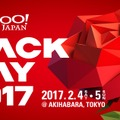 Yahoo! JAPAN Hack Day 2017
