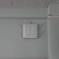 教室に設置されたアクセスポイント