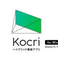 Kocri for Windows