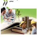 Investing in Youth:Japan - OECD REVIEW ON NEETS(若者への投資:日本 - OECDニートレビュー)