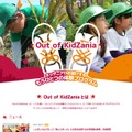 Out of KidZania