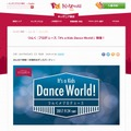 It's a Kids Dance World!