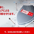 SHIELDEX