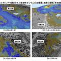 航空機モニタリングで測定された放射性セシウムの沈着量と地形の関係(各地域の拡大版)
