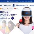VR CAMP with PlayStation VR in Waseda