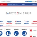SAPIX YOZEMI GROUP