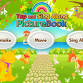 Tap and sing Along Picture Book
