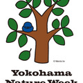 Yokohama Nature Week 2018