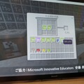 Minecraft: Education Editionの「Chemistry Update」により化学実験が可能に