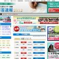 大学入試センター解答速報2012