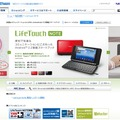 NEC、Android搭載タブレット