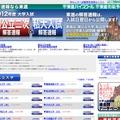 東進ドットコム「国公立二次・私大解答速報2012」