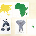 動物と大陸のカード