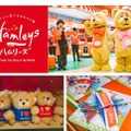 ハムリーズ (c) Hamleys - 2019- All rights reserved