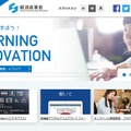 未来の教室 LEARNING INNOVATION