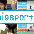 DigSports