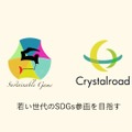 Crystalroad × Sustainable Game