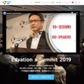 Edvation×Summit2019