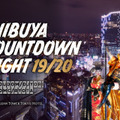 SHIBUYA COUNTDOWN NIGHT19/20