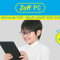 Zoff PC REGULAR TYPE for KIDS