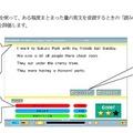 デジタル教科書ガイド クリックオン