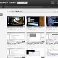 ラズベリーパイ、YouTubeサイト