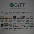 DiTTは多数の民間企業によって組織されている