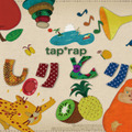 tap*rapしりとり