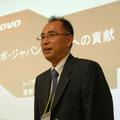 レノボ・ジャパン 常務執行役員 ノートブック開発研究所担当の横田聡一氏