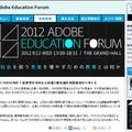 2012 Adobe Education Forum