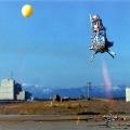 能代ロケット実験場 地上燃焼試験