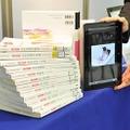 看護学部で使用する教科書を実証実験用タブレット端末に収録