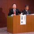 NTTドコモの加藤社長