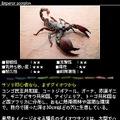 Android向け図鑑アプリ「注意!鬼虫大図鑑」