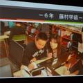 東京都港区立青山小学校のICT導入事例