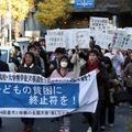 12月8日のデモ行進